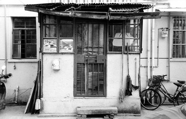The door (Shanghai alley scene)